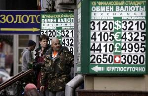 Los rusos iniciaron la devaluación controlada del rublo en noviembre 2008