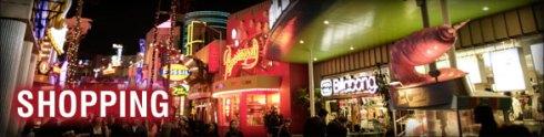 ... o es esto (Universal Studios Citywalk)