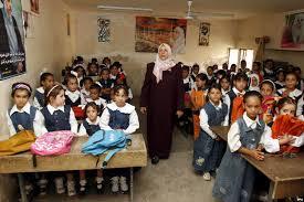 Escuela Irak